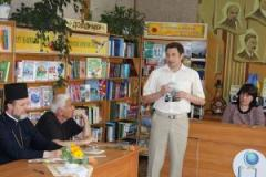 Презентація книги Романа Крохмалюка «Ангел-охоронець»