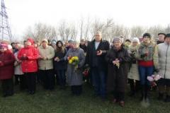 Відзначення Дня пам'яті жертв голодоморів в Україні